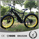 2018 Steamoon M02 500W rear motor electric bike 26 Inch fat tire electric mountain bike
