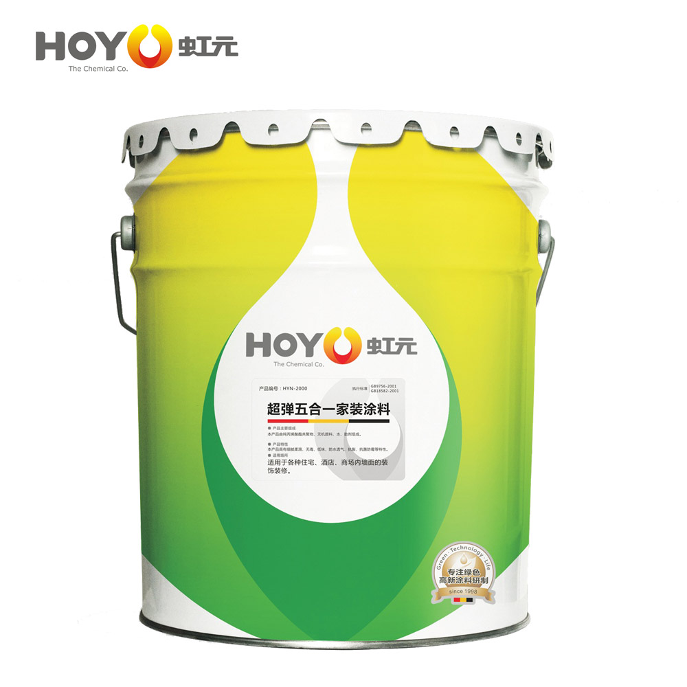 Moisture-proof acrylic polymer emulsion for apartment interior wall paints