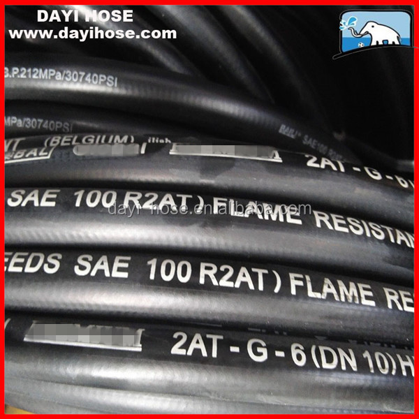 China High pressure smooth surface oil rubber pipes R2 <strong>R1</strong>
