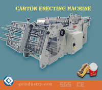 Best sale high speed small paper box making machines