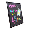 Magnetic Black Board With MDF Frame