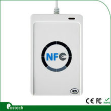ACR122u Smart Card nfc system security door access control with rfid uhf reader