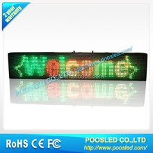 p20 led scrolling message screen display