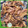 Best selling nutritious food super cheap dehydrated mushroom