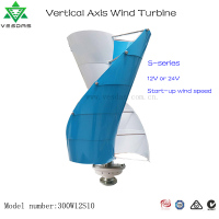 300W 12/24V S series Vertical Axis Wind Turbine Generator start up with 13m/s 10 baldes permanent magnet generator solar&wind