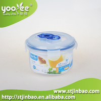 Gift Promotional Round Airtight Small Food Storage Containers with Lid on Sale