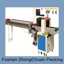 Lollipop Packing Machine/Automatic Multi-Functional Pillow Type Packing Machine