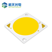Best selling epistar rgb cob led grow light 50w chip gold supplier
