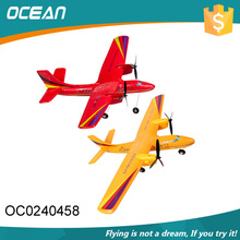 Simpe 2 channel remote control foam toy glider plane with good quality