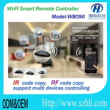 """I.smart"" search on APP store WIFI to IR & RF devices LED lighting TV air conditional WIFI wireless smart remote controller"