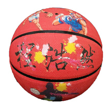 Smileboy brand customized cartoon logo cheap price ball outdoor indoor rubber basketball on sales