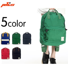 Wholesale High Quality Solid Color Canvas Girls School Canvas Backpack 2017