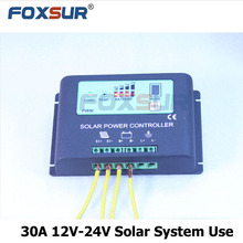 Free shipping Hot Selling waterproof 12V-24V 30A PWM solar charge controller solar system controller for home use