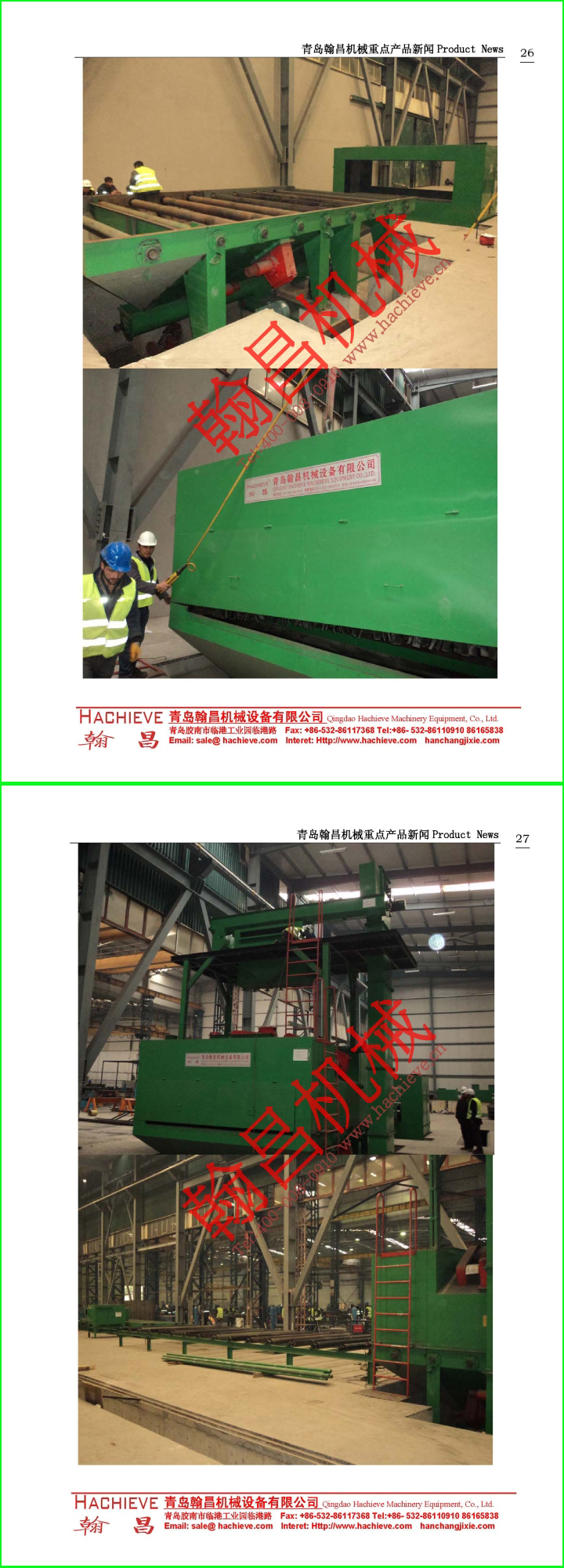 Turkey QXY3500 Steel plate shot blasting and painting line