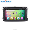 Android 2 din Touch Screen in dash car radio for volkswagen navigation