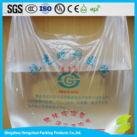 Hot selling perforated t shirt shopping plastic bags for wholesales