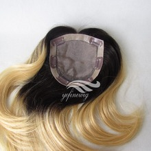 2016 High quality Kosher integrated hair piece Topper in qingdao