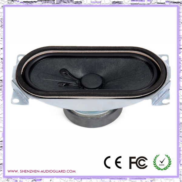 58*127mm TV speaker 8 ohm 20W for LED