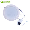 Good Quality SMD 18w 6 inch cut out 150mm recessed led downlight 18 w