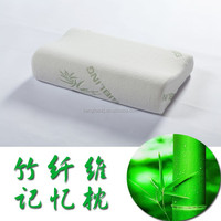 Manufacture Contour Memory Foam Orthopedic Pillow Bamboo Pillow