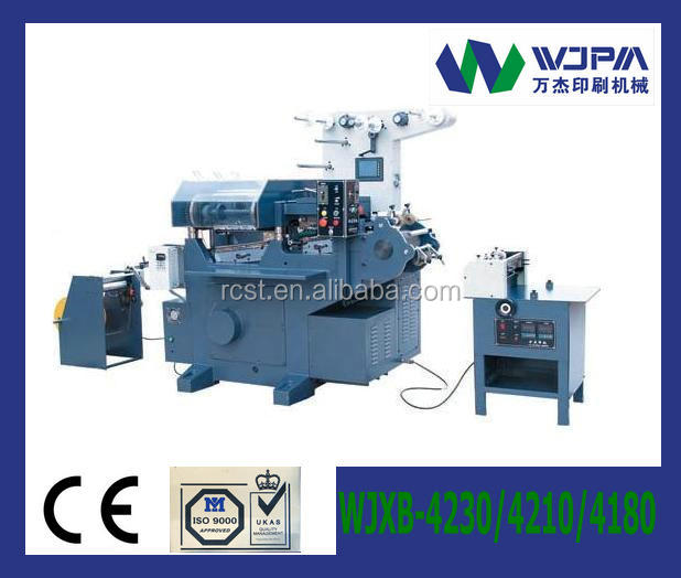 Shaftless Intermittent Rotary Label Offset Printing Machine(WJPS-350D)