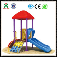 playground equipment cost,affordable playground equipment,playground equipment company(QX-068D)