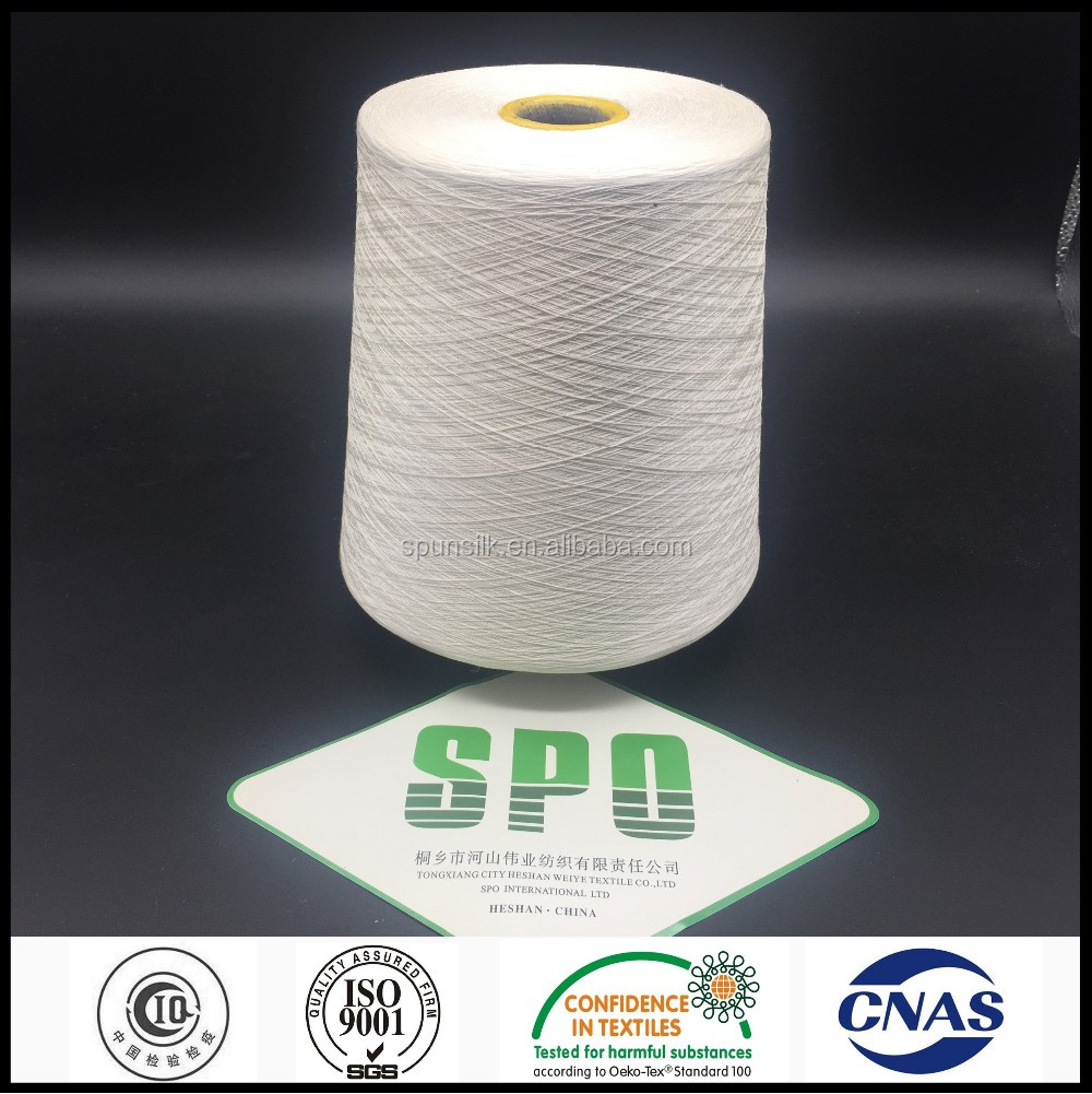 SPO Viscose Silk Yarn 120Nm/2 Raw White Cheap Price For Jersey Fabric