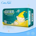 OEM Private Label Soft Disposable Baby Diaper child diapers