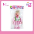 Hight quality 11inch sweet girl cotton baby doll with 4 IC sounds.