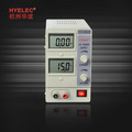 HYELEC linear DC power supply HY1802D 18V 2A