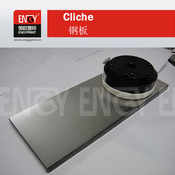 China wholesale websites photo polymer plate