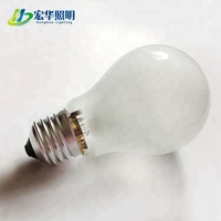A19 18w frost halogen energy saving light bulb lamp