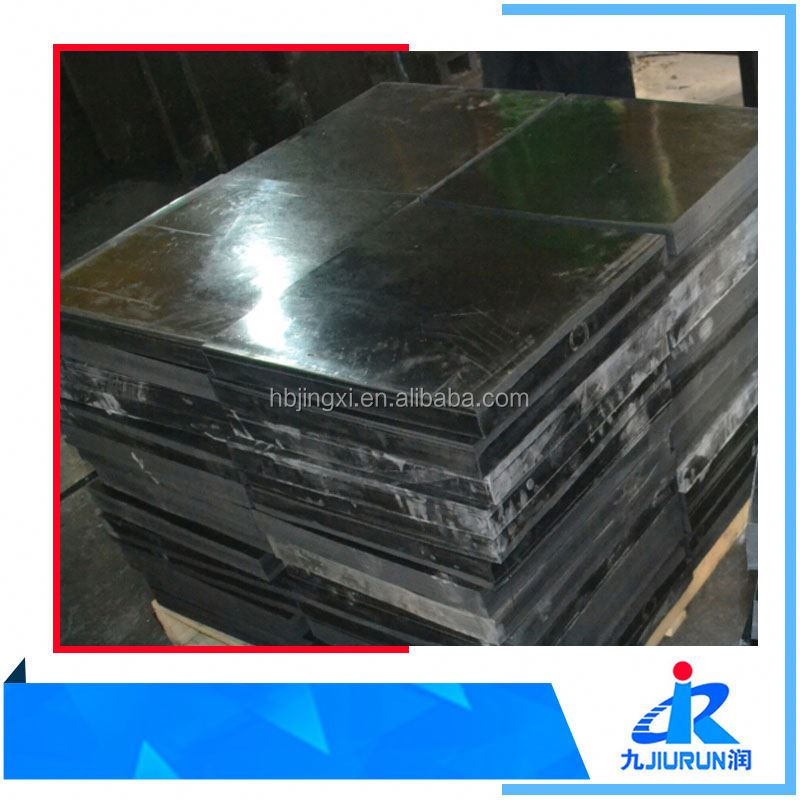 Epdm Roofing Rubber Sheet (Very Thin)