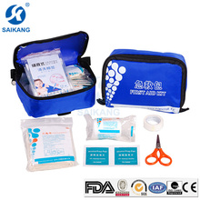 SKB-5A001 2016 Hot Sale Of Emergency Supply First Aid Kit,Saikang