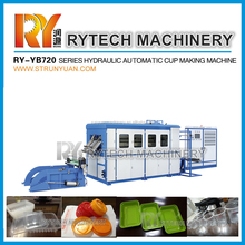 RY-YB 720 Disposable Cup and Plates Making Machine Plastic Cup Machine Price