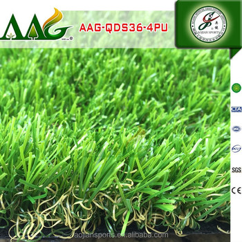 PU backing 2015 new design mini football grass / garden landscaping grass