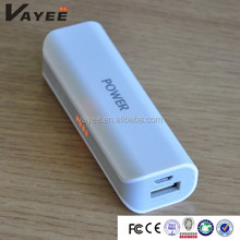 2015 best Promo giveaways New mobile powerbank,portable battery charger for mobile phones