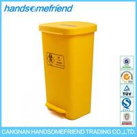 50 liters plastic medical waste bin,dustbin plastic sale price,garbage container