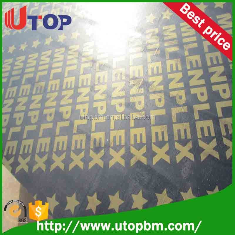 finger joint core film faced plywood price, used plywood sheets