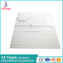 New Products Square Interior Beige Pure White Ceramic Wall Tiles