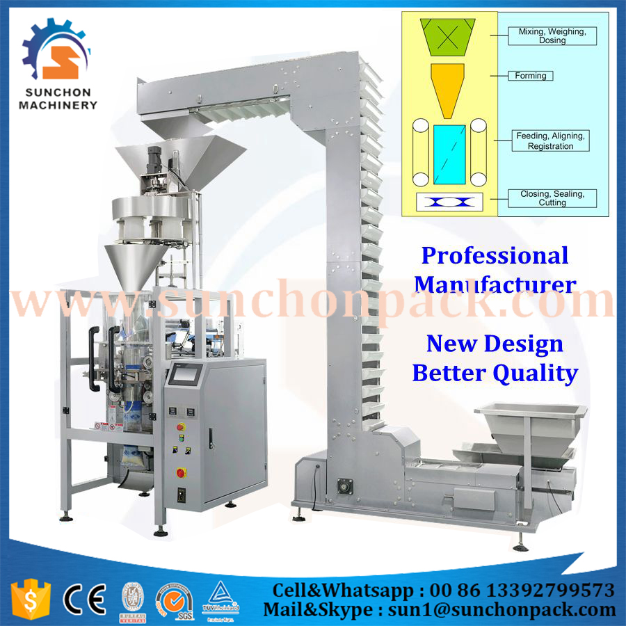 Vertical Automatic packaging machine 500g Salt Packing Machine