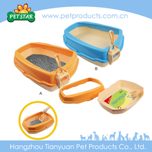 High quality portable dog/pet toilet