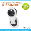 2017 New Arrival Mini WIFI baby monitor ip camera for Home Security