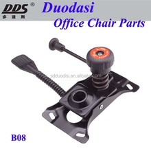2015 high quality wholesale metal plate chair mechanisms export office chair spare parts B08