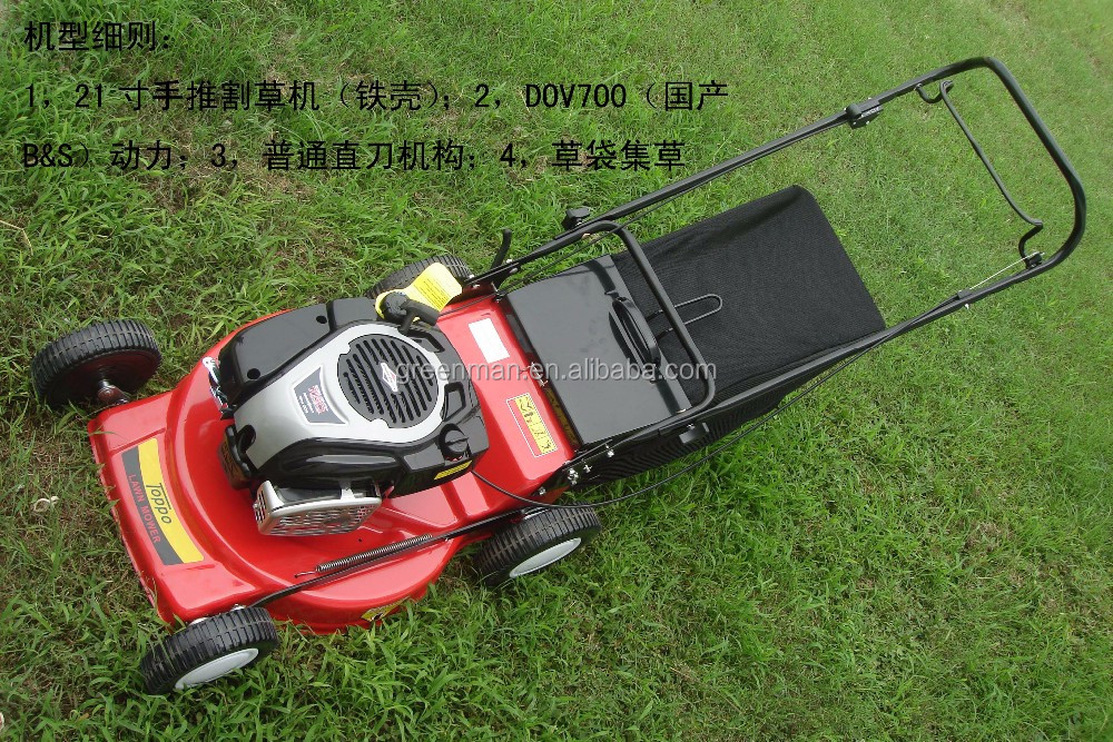 21 inch push steel lawn mower with Loncin engine and 533mm cutting width