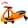BOY GIRL GYRO PLASMA SWIVEL CAR WIGGLE SWING SCOOTER/Child Swivel Scooter frog swing scooter