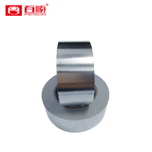 fireproof heat resistant aluminum foil duct tape for air conditioner