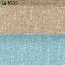Sunscreen curtain fabric for home textiles