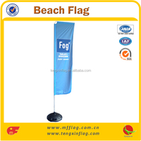 Large Indoor Telescopic Metal Pole Feather Flag