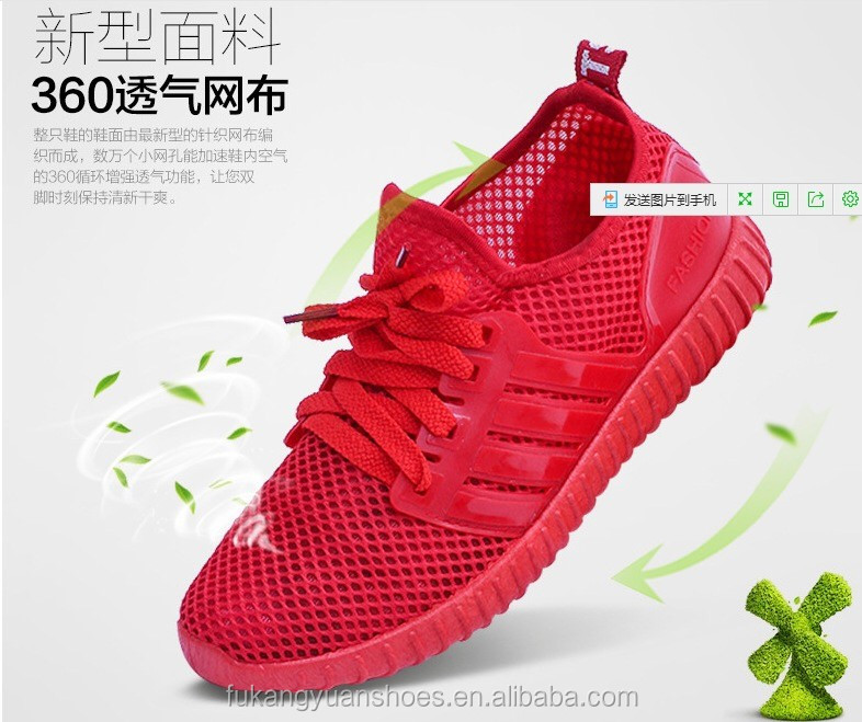 wholesale 2017 breathable women mesh cloth casual runing sports woven shoes made in China